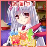 「絶対★妹至上主義!!」2007年1月26日発売予定!