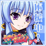 シスターまじっく! 3月27日発売!